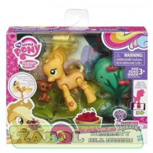 MLP My Little Pony zestaw 8377